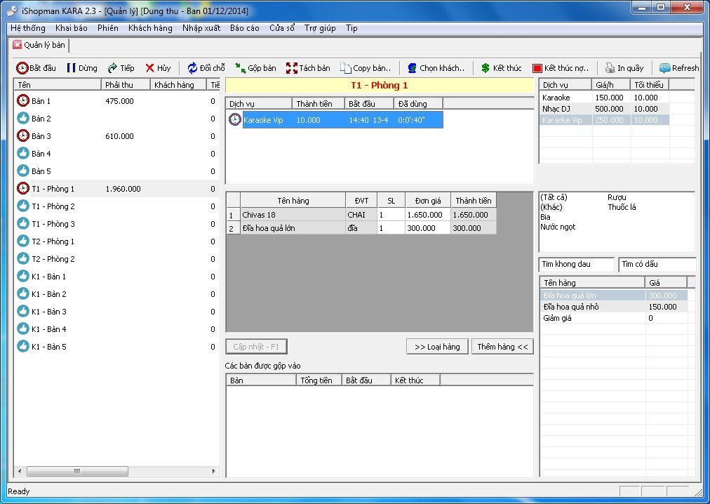 iShopmanKARA – phần mềm quản lý tính tiền karaoke, bi da