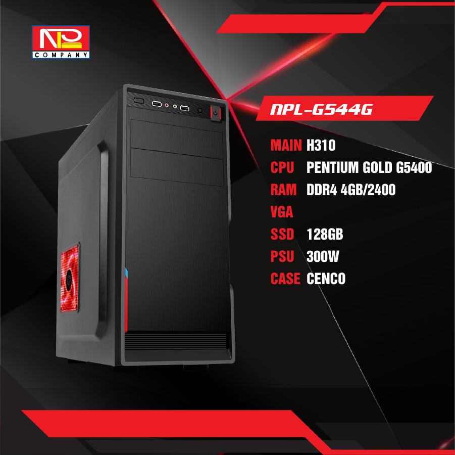 PC NPL-G544G