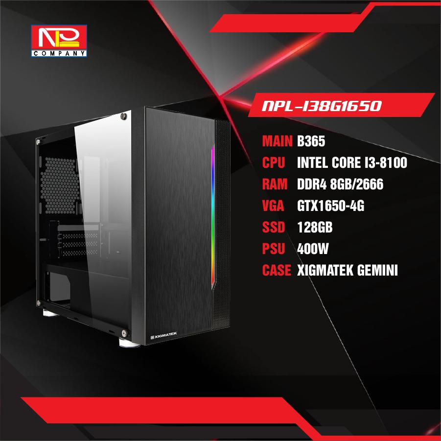 NPL-I38G1650
