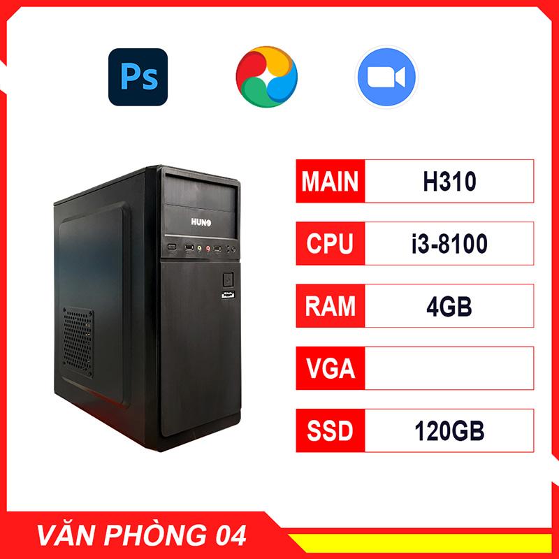 NPL Office 4 (i3 8100-4G) – Máy tính văn phòng giá rẻ hiệu năng tốt
